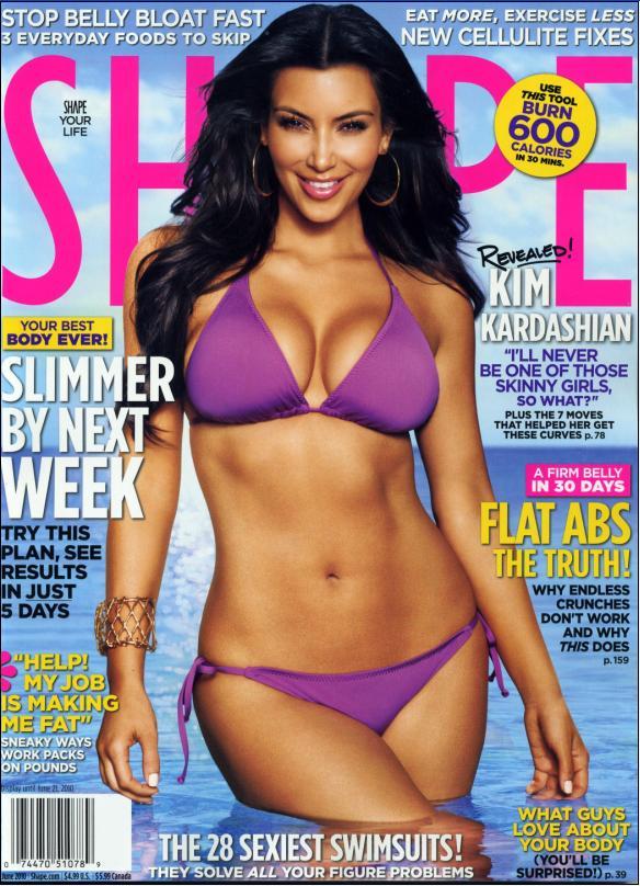 kim-kardashian-shape-magazine