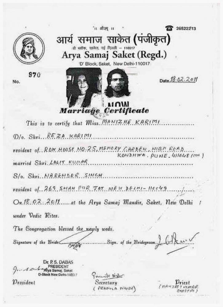 Mandana Karimi Bigg Boss Wiki Boyfriend Gaurav Gupta Biography Family Images Biodata Details
