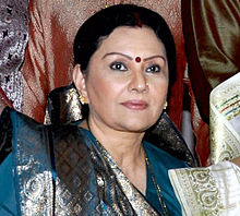 Vidya Sinha Ishq Ka Rang Safed Actress Wiki Biography DOB Age Husband and Personal Profile